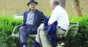 طرح بازنشستگی پیش از موعد کارکنان دولت